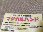 2014-11-05 20.59.41.jpg
