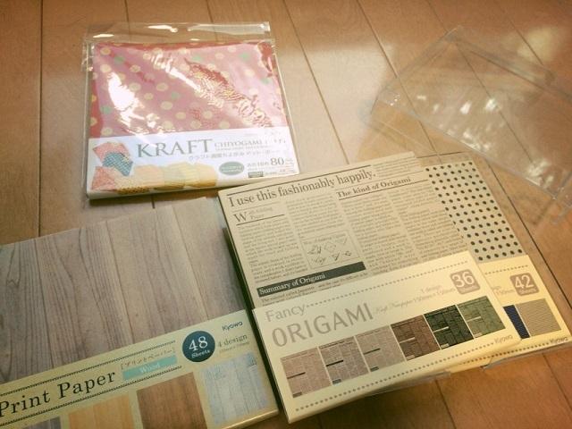 ハート 折り紙:折り紙 箸袋の作り方-sleet.seesaa.net