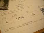 IMGP9277.JPG