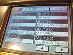 IMGP1346.JPG